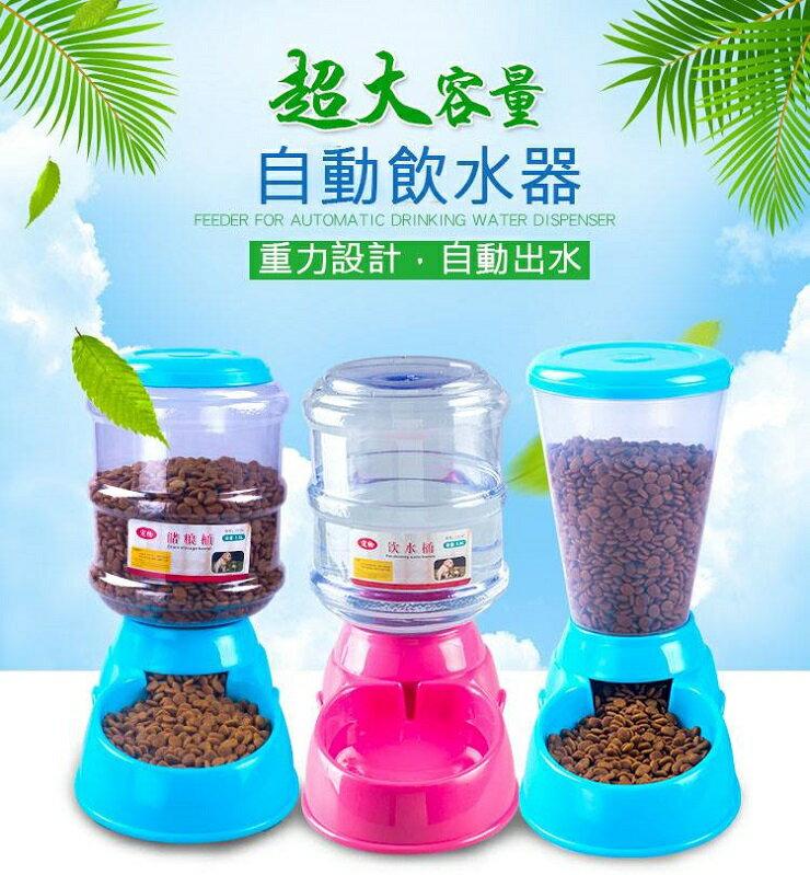 【愛家便宜購】CARNO卡諾寵物用品-貓狗自動餵食飲水器