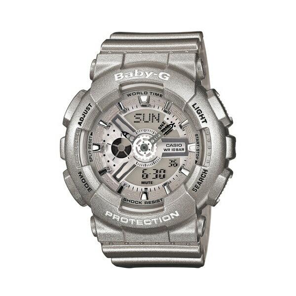 Baby-G CASIO 卡西歐 BA-110-8A(BA-110-8ADR) 雙顯 防水 女錶