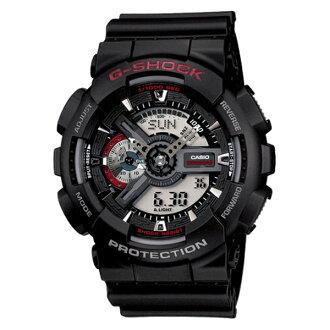 CASIO/G-SHOCK 卡西歐 GA-110-1A(GA-110-1ADR) 雙顯 防水 手錶