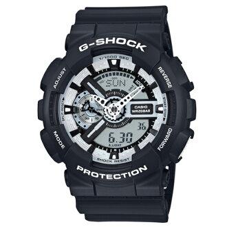 CASIO/G-SHOCK 卡西歐 GA-110BW-1A(GA-110BW-1ADR) 雙顯 防水 手錶