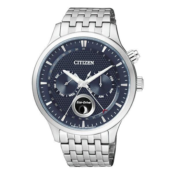 【go錶趣】CITIZEN 星辰(AP1050-56L)光動能時尚男錶 藍/43mm