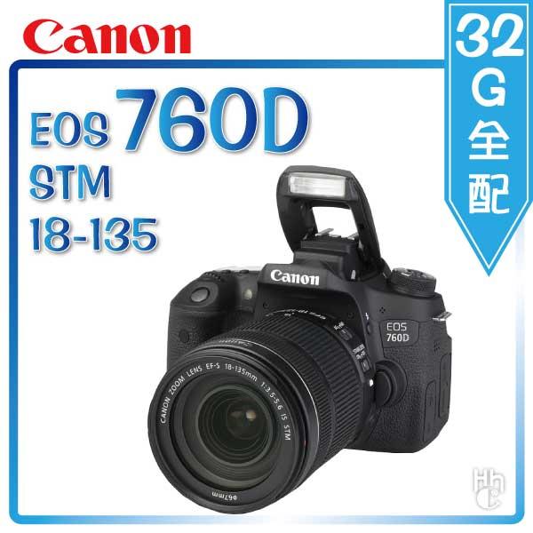 ➤32G全配【和信嘉】 Canon EOS 760D Kit (18-135) STM +快門線+電池+腳架+記憶卡+保護鏡+清潔組+攝影包+保護貼 公司貨 原廠保固一年