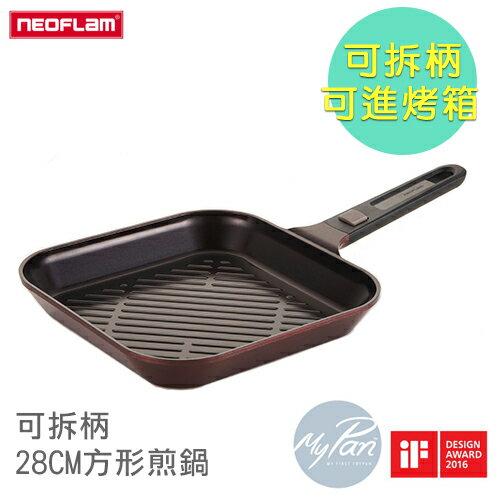 【悠遊戶外】 neoflam 公司貨 my pan 陶瓷不沾方形煎烤盤 28cm 紅寶石