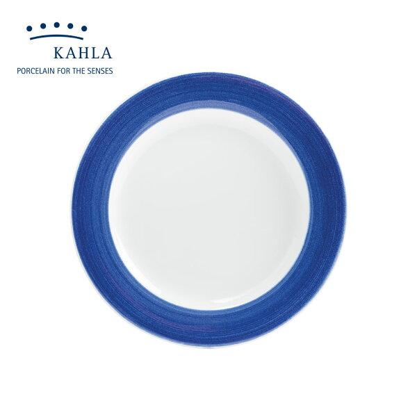 德國KAHLA藍調之美(彩繪Wiping)-23CM盤