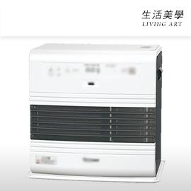 <br/><br/>  嘉頓國際 日本製 DAINICHI【FW-5717SDR】煤油電暖爐 煤油暖爐 20坪以下 9L 人體感知 8段油量 秒速除臭<br/><br/>