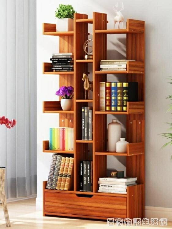 簡易書架落地簡約現代客廳置物架子創意小學生樹形經濟型收納書櫃