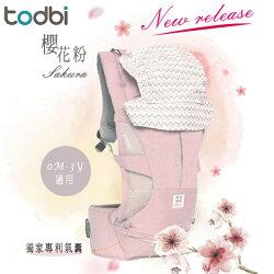 【新色上市】韓國【TODBI】Hidden 360特別版氣囊腰凳式揹巾-櫻花粉