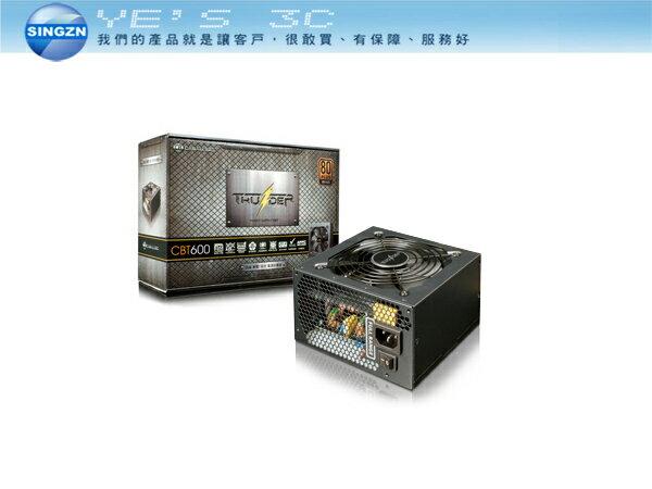「YEs 3C」雷電T系列 電源供應器 80plus 銅牌 600W (TT-ACBT600W) yes3c 免運