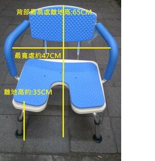 成人椅型鋁合金-止滑EVA(冬夏兩用)坐背墊洗澡椅U型坐墊兩側高扶手-包安全穩固