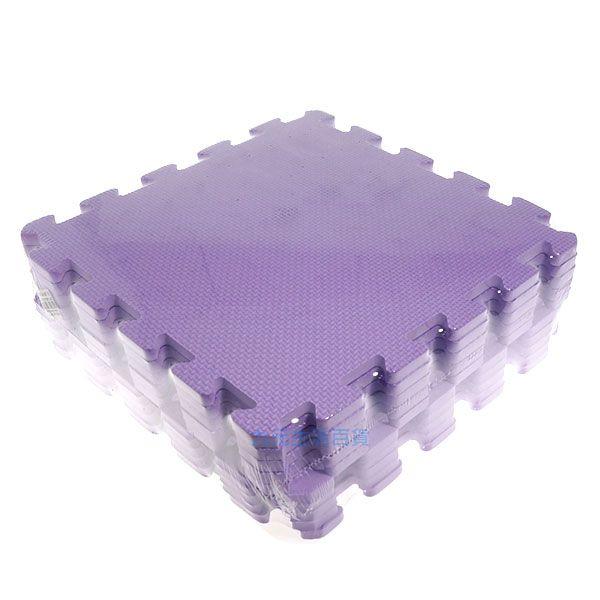【九元生活百貨】紫色彩墊/10入 拼裝地墊 EVA 鋪地 拼板 巧拼
