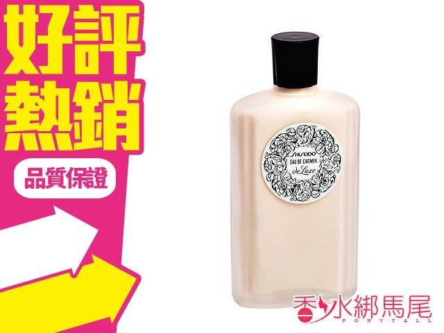 SHISEIDO 資生堂 豪華級 嘉美艷容露 150ml◐香水綁馬尾◐