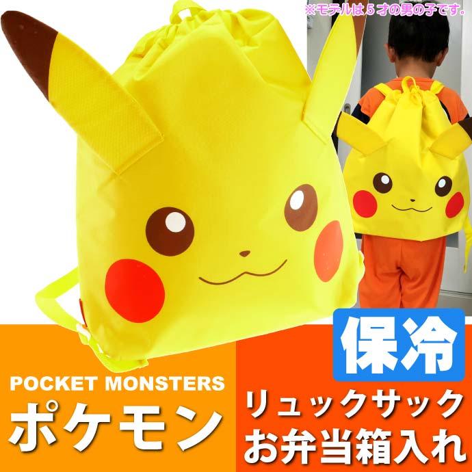 【菲比朵朵】 POKEMON 神奇寶貝皮卡丘 束口保冷後背包 日本正品(1183)