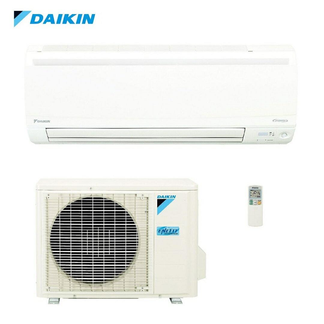 DAIKIN 大金 6-8坪 大關系列 變頻冷暖 分離式冷氣 環保 光觸媒除菌 能效1級 RXV41NVLT/FTXV41NVLT