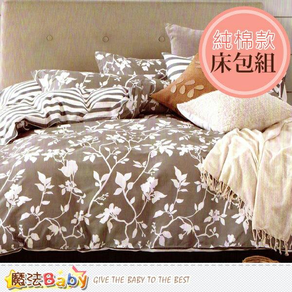 純棉5x6.2尺雙人枕套床包組 魔法Baby~w02053