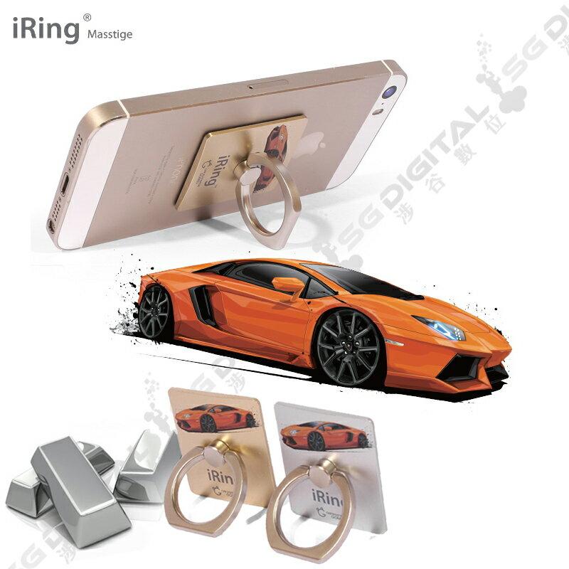 韓國直送正品 AAUXX iRing 汽車款 側立支架 手機指環 手指環手機架 汽車支架手機支架指環扣 (不含底座)~斯瑪鋒數位~