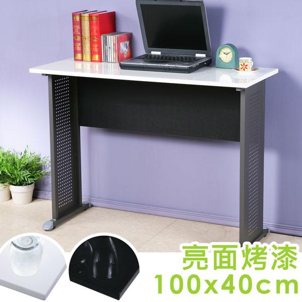 優世代居家生活館:書桌工作桌辦公桌電腦桌《YoStyle》貝克100x40工作桌-亮面烤漆(二色可選)