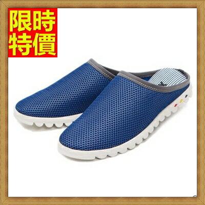 ~蜂巢拖鞋休閒鞋~ 潮流懶人網狀男鞋子2色71aa28~ ~~米蘭 ~