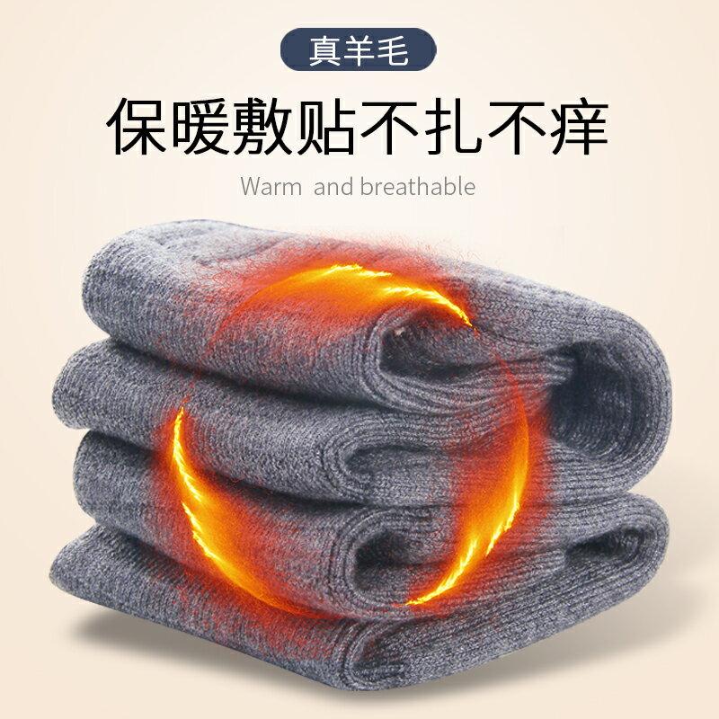 11.11 羊毛絨護膝蓋護套保暖自發熱防寒