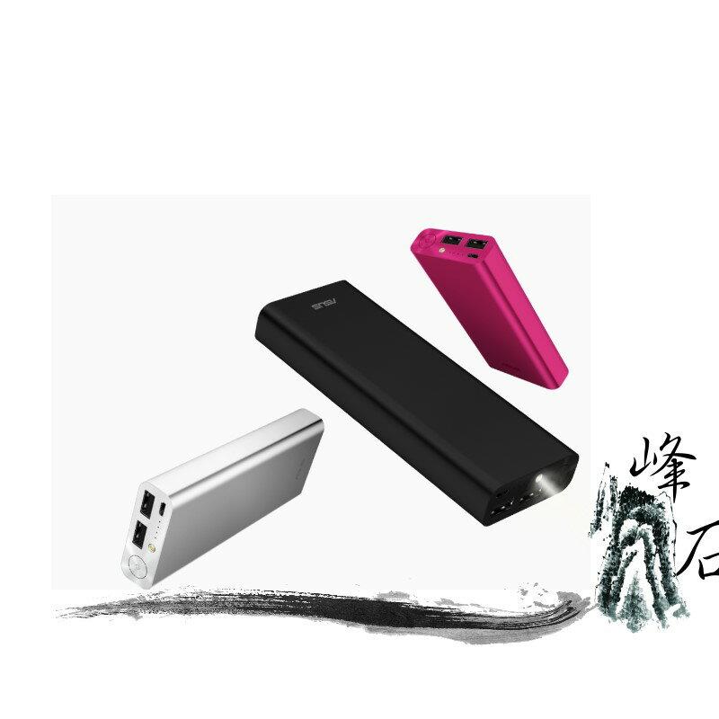 樂天限時優惠!ASUS ZenPower Ultra 20100mA 行動電源 雙USB快充 手電桶功能