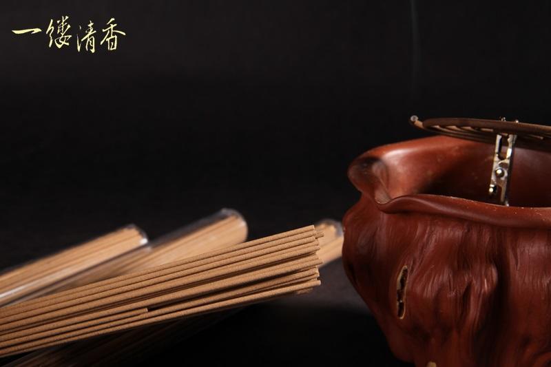 Z192350[越南紅土沉]臥香20G 一縷清香 台灣香 沉香 檀香 印尼 越南 普洱茶 茶 壺藝軒