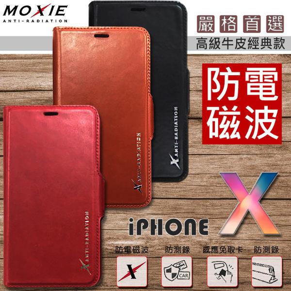 【愛瘋潮】99免運MoxieAppleiPhoneX360°旋轉支架防電磁波真皮經典款手機皮套保護套側掀皮套