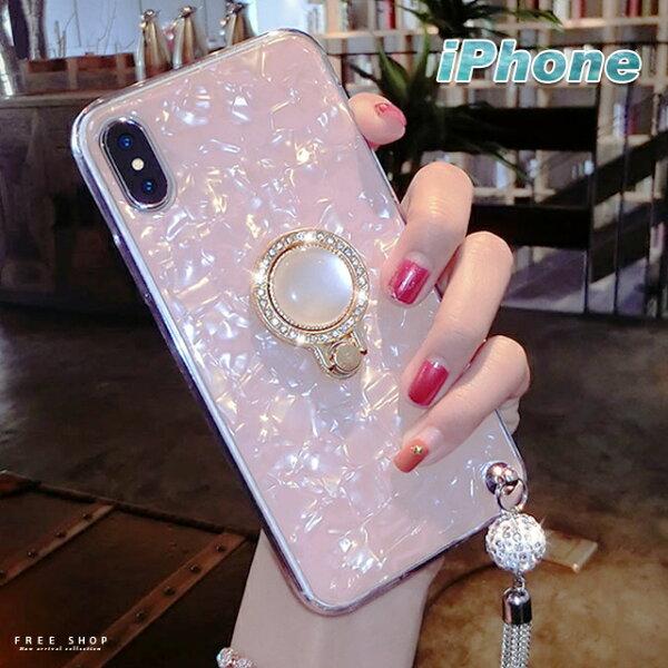 FreeShop蘋果IPHONEX876sPlus系列閃耀貝殼紋流蘇造型指環支架TPU軟式手機殼【QAAO30004】