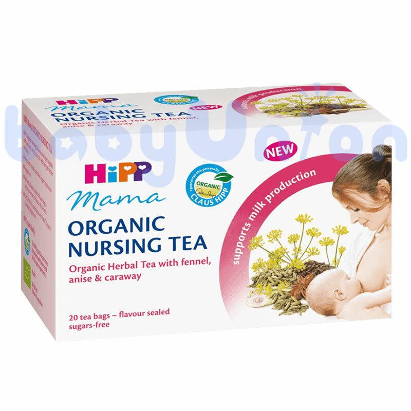 HiPP喜寶 - 有機媽媽ㄋㄟㄋㄟ茶(發奶茶) 1.5g/20包入