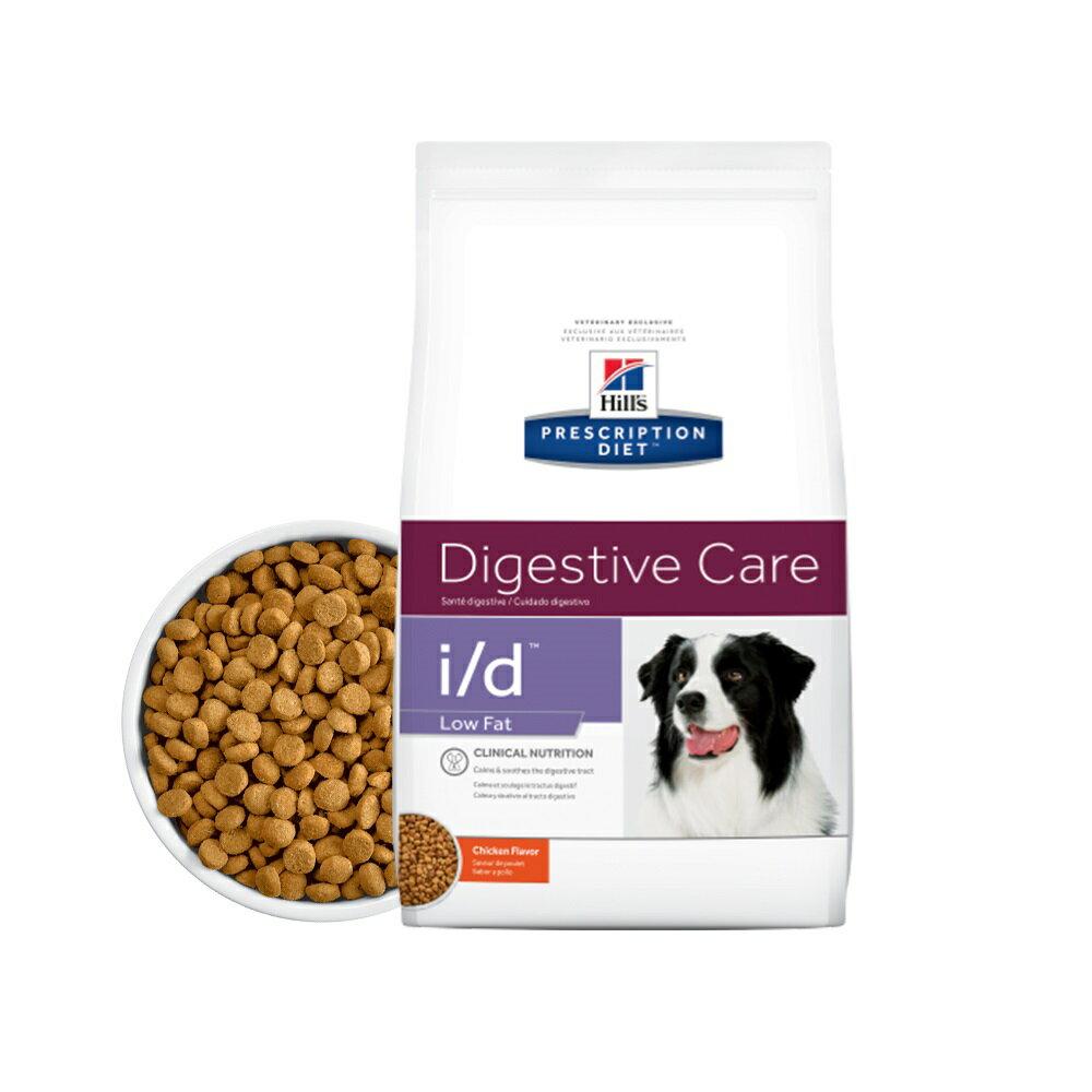 Hill's 希爾思 犬用處方飼料- i / d 消化系統護理(低脂)17.6LB   (B061C03) 1