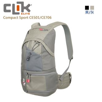 【CLIK ELITE】美國戶外攝影品牌 運動專業攝影包Compact Sport CE501