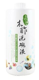 美纖小舖:木酢液達人天然清潔天然木酢洗碗液1000ml(洗碗精)