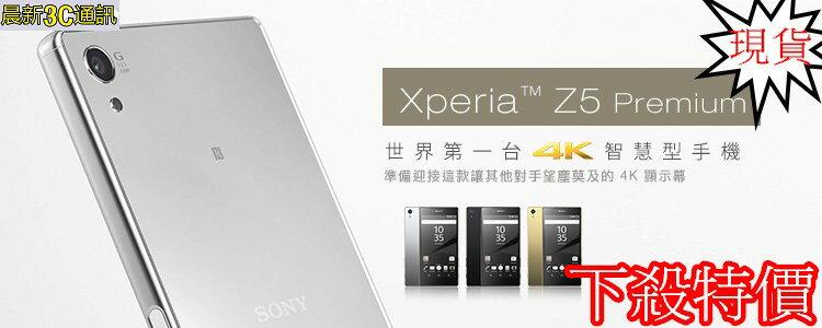 [晨新3C]SONY Xperia Z5 Premium (Z5P) 5.5吋4K防水防塵智慧型手機(免運費)