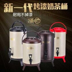 奶茶桶 不掉色烤漆商用不銹鋼奶茶桶炫彩奶茶桶豆漿咖啡雙層保溫桶果汁桶【韓國時尚週】