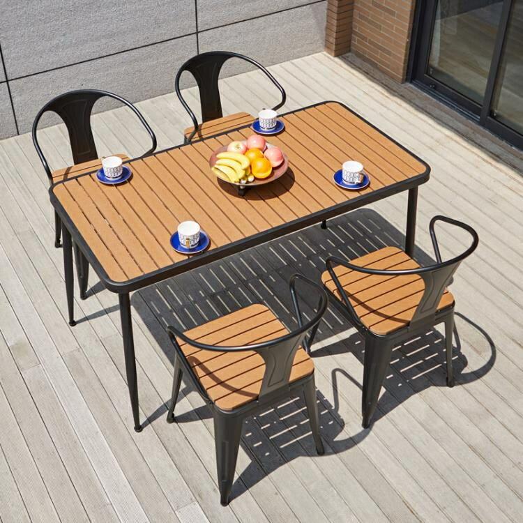戶外桌椅 定制美式戶外桌椅庭院組合咖啡廳室外陽台露台酒吧鐵藝休閒塑木桌椅