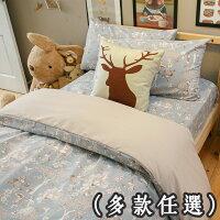居家生活北歐風  QPM4雙人加大鋪棉床包雙人兩用被組 四季磨毛布 台灣製造 好窩生活節。就在棉床本舖Annahome居家生活