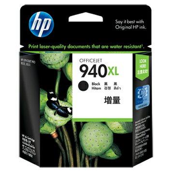 【HP 墨水匣】 C4906AA/NO.940XL 原廠黑色墨水匣
