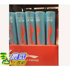 [COSCO代購] 李寧羽毛球12入裝 標準級 A+50  C77320