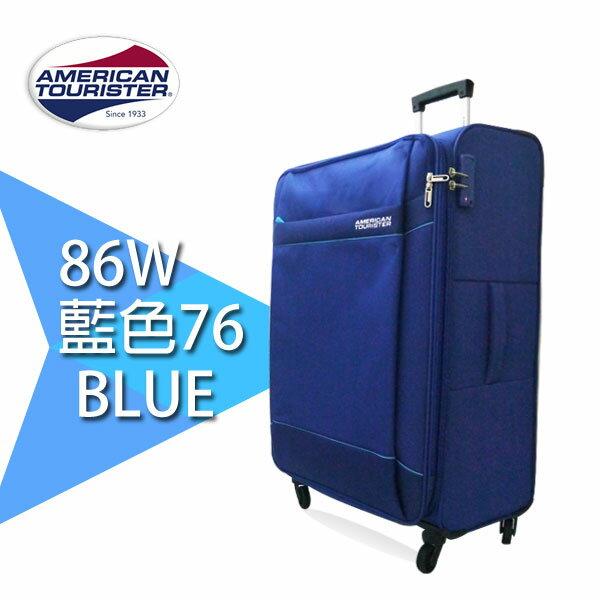 【加賀皮件】American tourister 美國旅行者 HI-LITE 多色 可擴充加大 輕量 布箱 行李箱 28吋 旅行箱 86W
