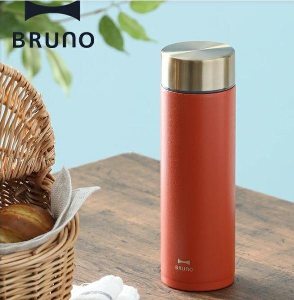 日本BRUNO 保溫保冷保溫瓶480ML 日本必買 代購 日本空運直送 日本熱銷Top