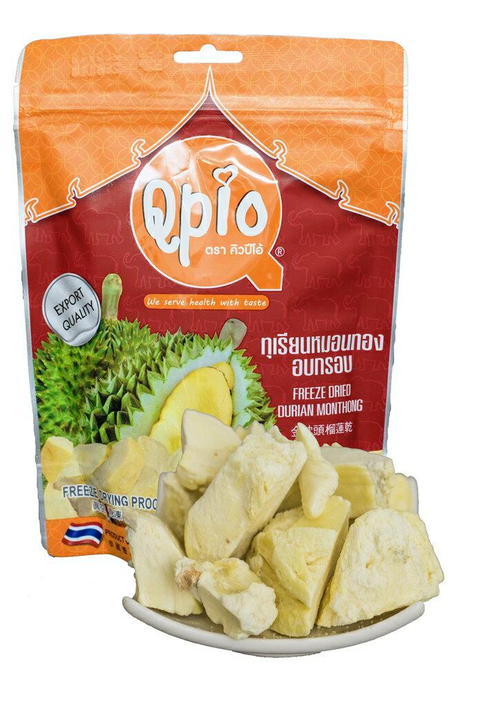 Q帝果QPIO 急速冷凍榴槤果乾(50g/包)