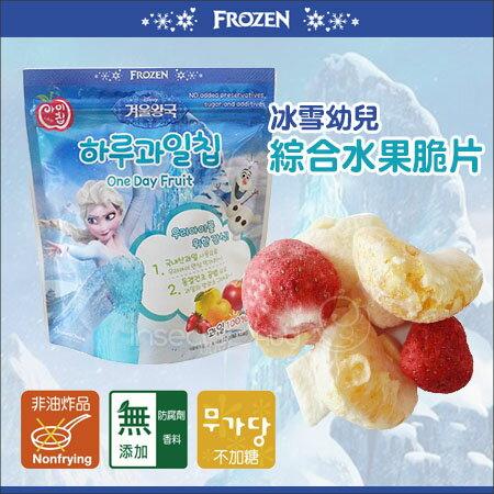 ✿蟲寶寶✿【韓國naturalchoice】自然首選冰雪奇緣系列幼兒水果脆片水果乾15g綜合水果12m+