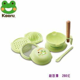 *美馨兒* Kaeru哈皮蛙 - 嬰幼兒七件組食物調理器 280元