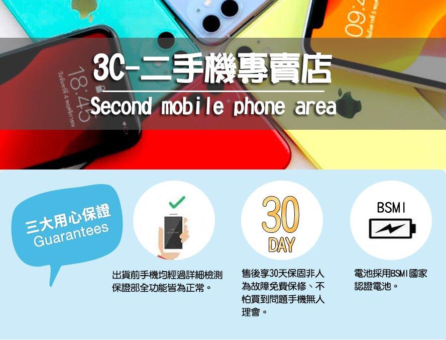 Apple iPhone 7 玫瑰金 128GB 附配件  售後保固1個月 618購物節 1