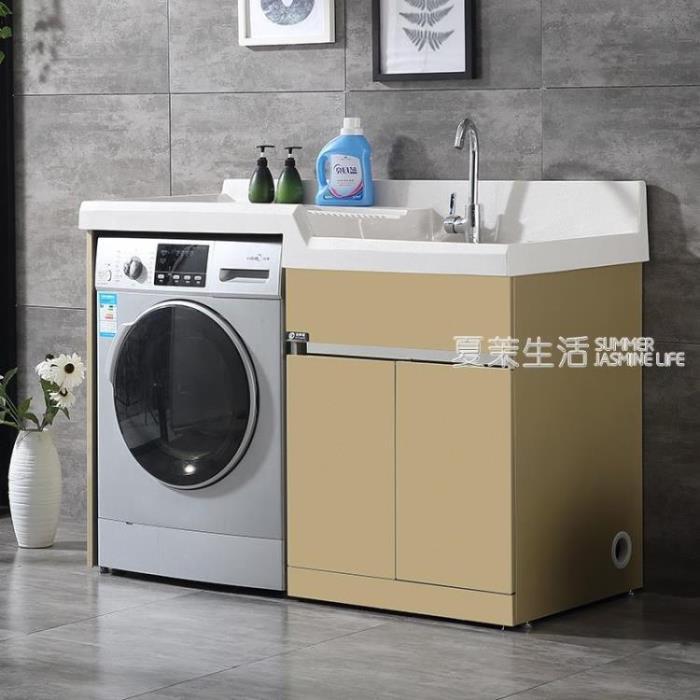 洗衣槽 法伊諾洗衣櫃陽台櫃高低盆帶搓衣板不銹鋼洗衣機伴侶櫃浴室櫃組合 - 限時優惠好康折扣