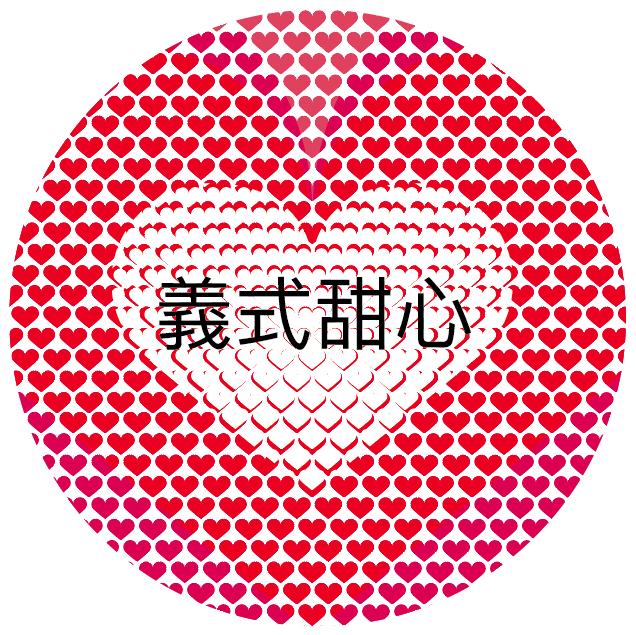 Coffee88咖啡豆-義式甜心Sweet heart 配方豆(150g/包)