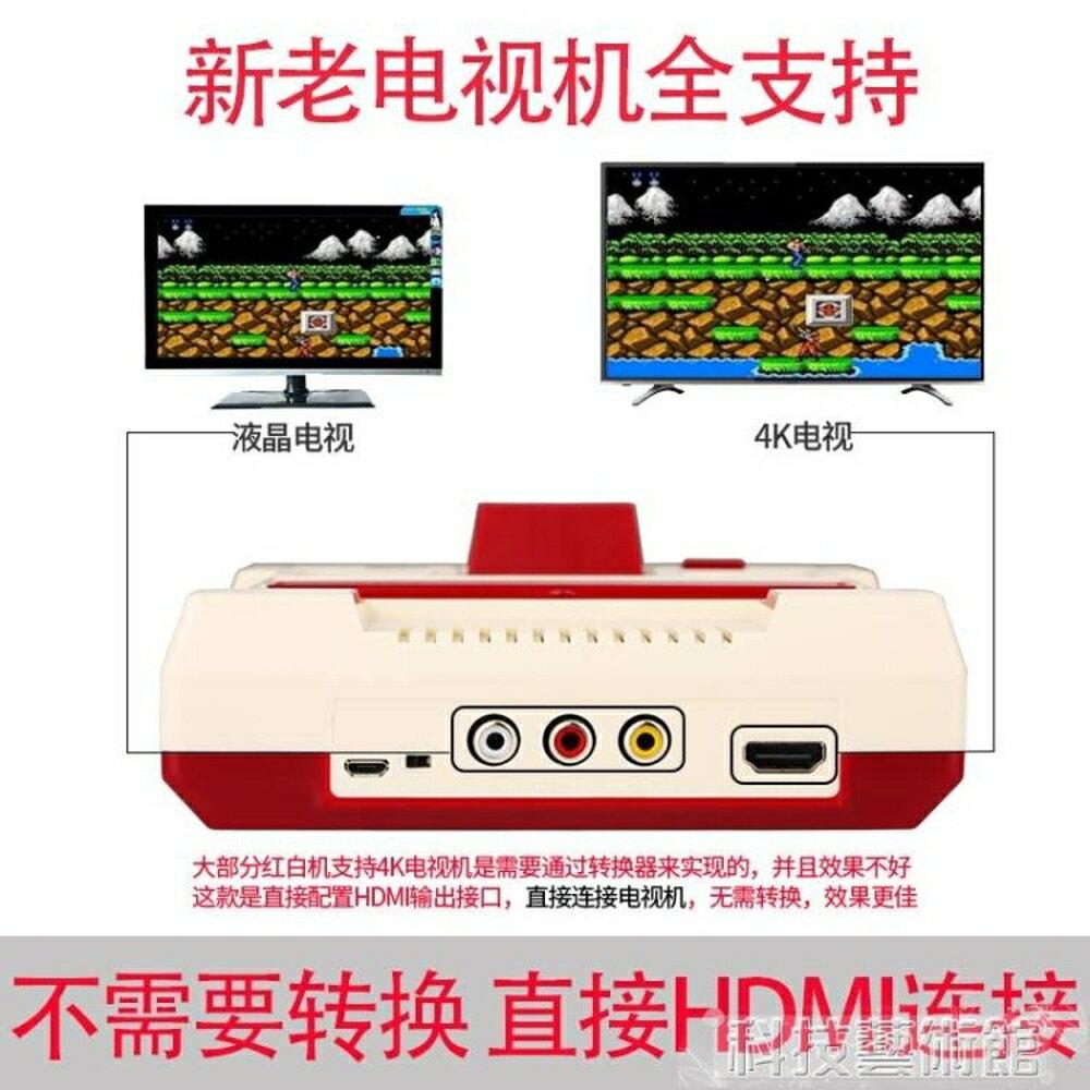 新款酷孩家用HDMI接口電視游戲機懷舊老式任天堂插黃卡8位雙人手柄 DF 科技藝術館 - 限時優惠好康折扣