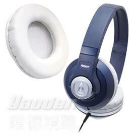 【曜德視聽】鐵三角 ATH-S300 / S500 白色 專用 替換耳罩 ★原廠公司貨