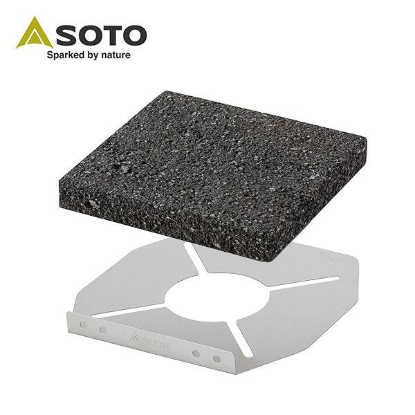 SOTO 岩燒烤盤 ST-3102