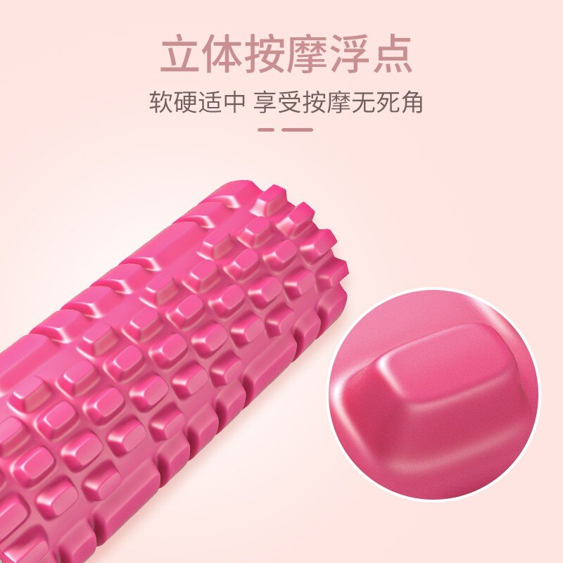 泡沫軸肌肉放松瘦小腿神器按摩滾軸瘦腿瑜伽柱滾輪健身器材狼牙棒