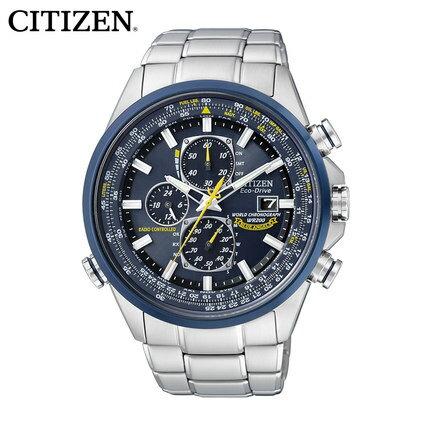 美琪 日本星辰CITIZEN藍天使電波大表盤鋼帶男錶AT8020-54L
