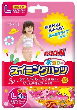 大王 戲水褲 女褲 L號 3入  70cm~90cm